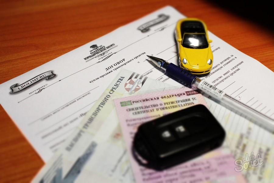 Учет автомобиля в бухгалтерском учете