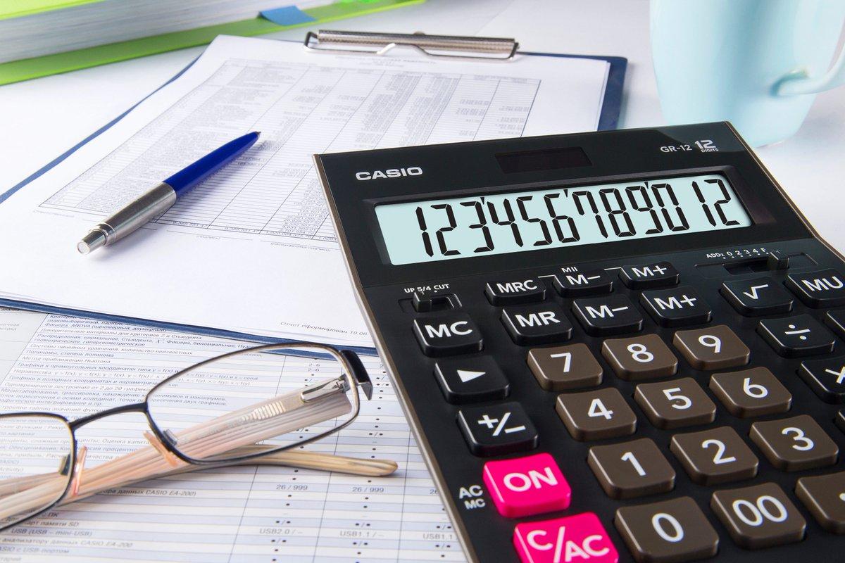 Калькулятор i бухгалтерских услуг начинающий бухгалтер в казахстане
